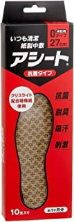 アシート ソフト(O)タイプ 27cm 男性用 10足入