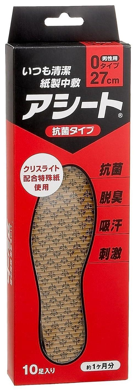 対処するアマゾンジャングル媒染剤アシート ソフト(O)タイプ 27cm 男性用 10足入