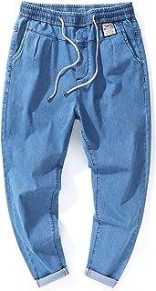 Heren lente denim broek harem broek Vintage losse casual broek mode elastische taille met trekkoord denim broek