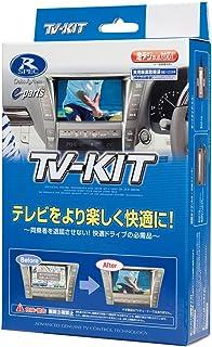 データシステム(Datasystem)テレビキット (切替タイプ) スカイライン(RV37)/リーフ(ZE1・R2年2月~)用 NTV416