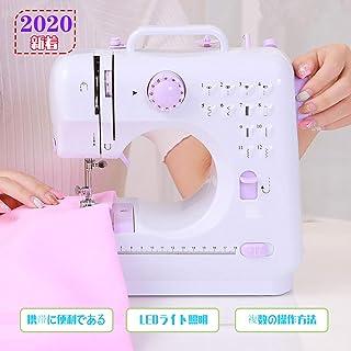 家庭用ミシン 電動ミシン 12種類の縫い目 スピード調整可能 小型ミシン操作簡単日本語取扱説明書付き