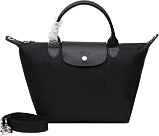 Longchamps Le Pliage waterproof Small Tote Bag Women's Stylish Folding Neo Handbags 1512