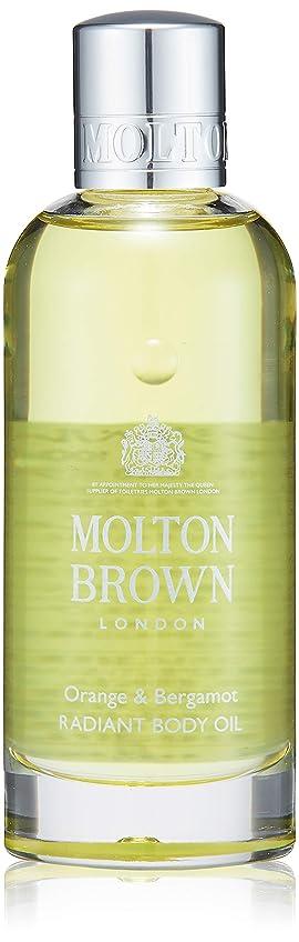 促す上下するウイルスMOLTON BROWN(モルトンブラウン) オレンジ&ベルガモット コレクション O&B ボディオイル