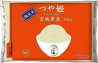 【精米】 [Amazon限定ブランド] 580.com 宮城県産 無洗米 つや姫 10kg 令和2年産