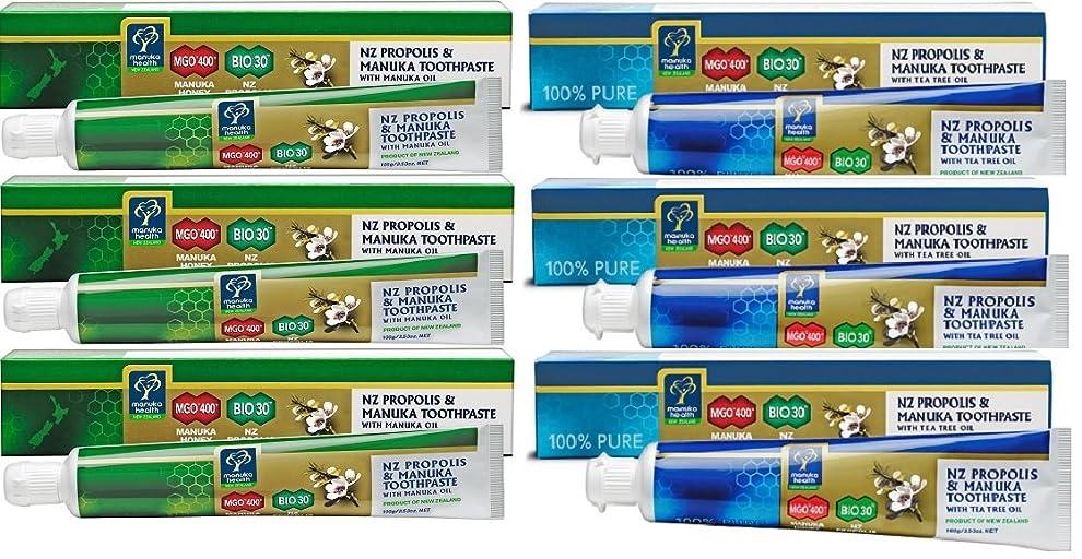 革新白菜確保するプロポリス&マヌカハニーMGO400 歯磨き粉 ティーツリー3本 マヌカオイル3本 セット [並行輸入品]