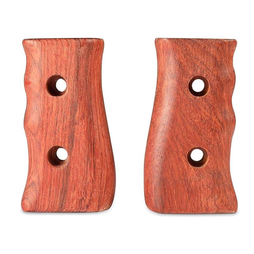FidgetFidget Wooden Handles Left and Right Side for DSLR Cage