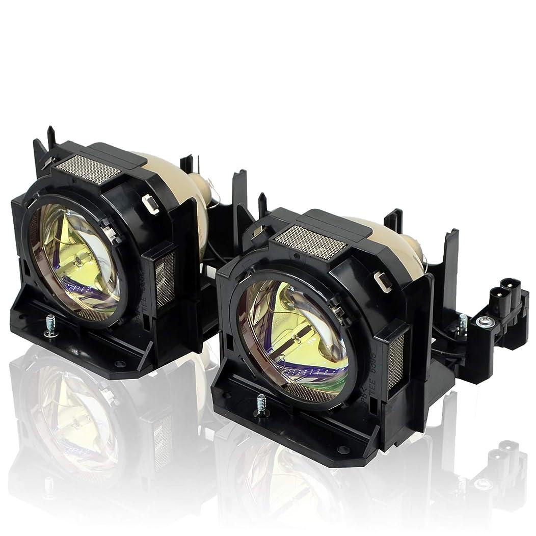 そばに野望シールドAllamp ET-LAD60W ET-LAD60AW ET-LAD60 ET-LAD60A (2灯セット) プロジェクター 交換用 ランプ パナソニックPanasonic PT-D5000S PT-D6000 PT-DW6300 PT-DZ6700 PT-DZ570 PT-DW530 対応【高品質/180日保証】