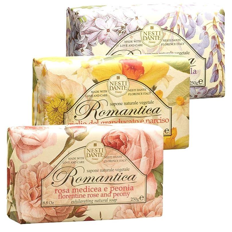 健康シーサイドシャンプーイタリアお土産 ネスティ ロマンティカソープ 3種セット