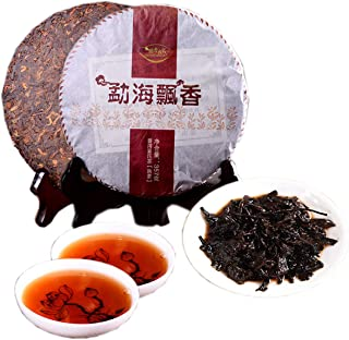 Chinese Pu'er tea 357g(0.787LB)プーアル茶こうちゃ紅茶中国茶飲料茶葉お茶Ripe Puer tea Black tea Menghai Paoxiang Pu'er Tea Cooked tea Old trees...
