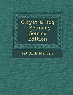 Ghyat Al-Aqq - Primary Source Edition