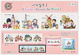 SO-G139 A Journey Around the World 1, SODA Cross Stitch Pattern leaflet, authentic Korean cross stitch design, cross stitch pattern chart, color printed on coated paper