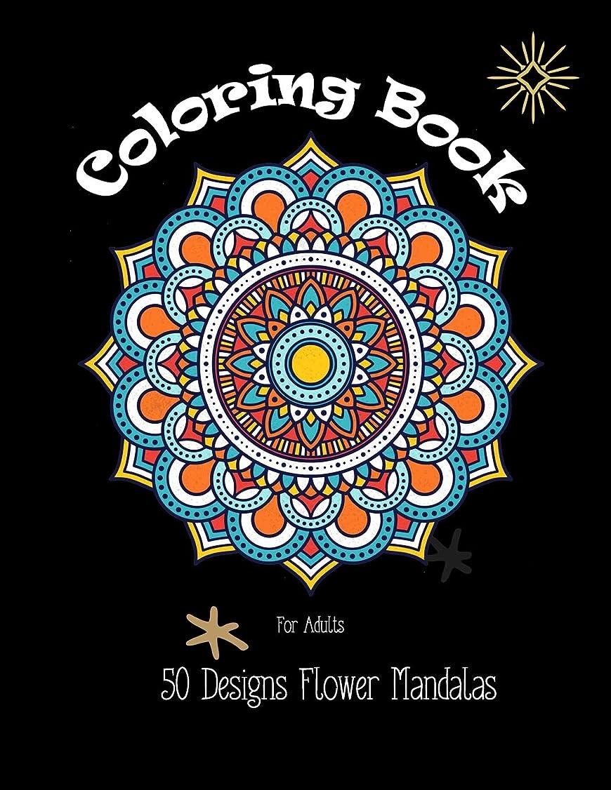 事件、出来事声を出してカプラーColoring Books for Adults: 50 Designs Flower Mandalas