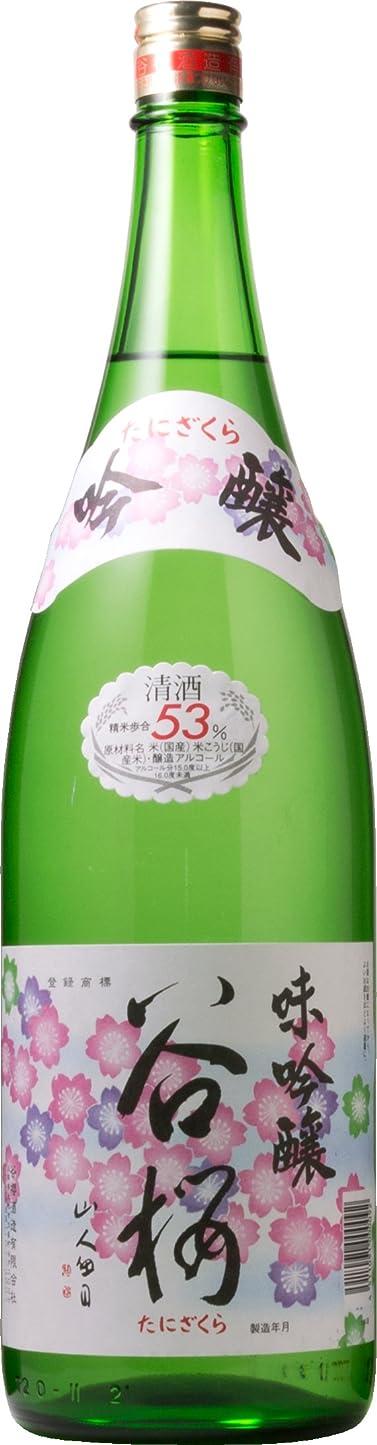 説得教育スキル谷櫻 味吟醸 1800ml