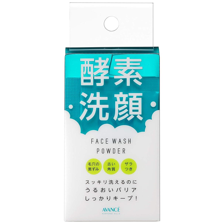 強調するコインランドリーストロークアヴァンセ マイルド洗顔パウダー 〈分包タイプ〉 (0.5g × 14包)