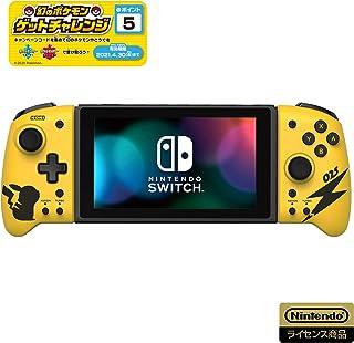 【幻のポケモンゲットチャレンジ 特典コード付】グリップコントローラー for Nintendo Switch ピカチュウ-COOL【有効期限4月30日まで】