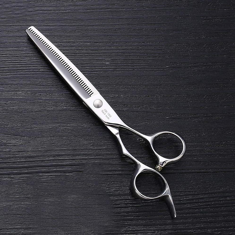 適性もっともらしい愛撫7インチのステンレス鋼ペットトリマーの特別なはさみ、ペット歯の薄いはさみ モデリングツール (色 : Silver)