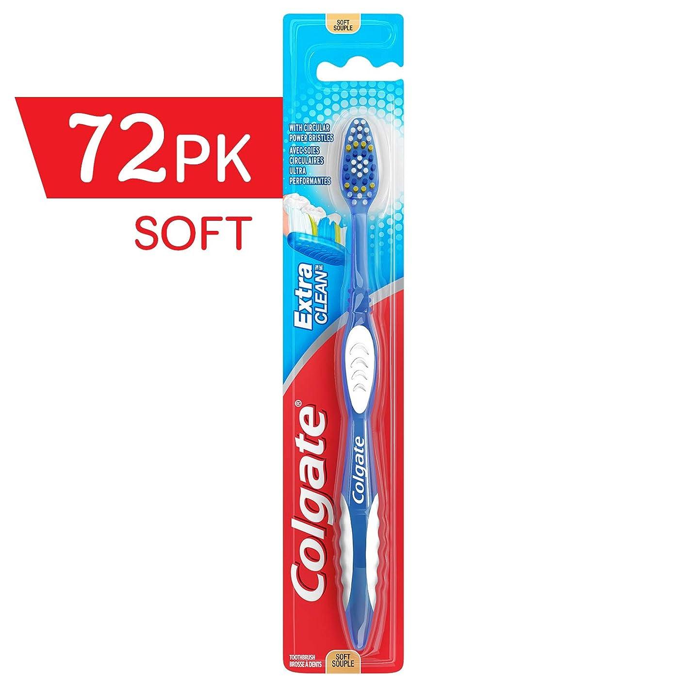 呼び起こす噂民主主義Colgate エクストラクリーン歯ブラシソフト、柔らかい歯ブラシ、バルク歯ブラシ、旅行歯ブラシ、(72の場合)(モデル番号:155676)