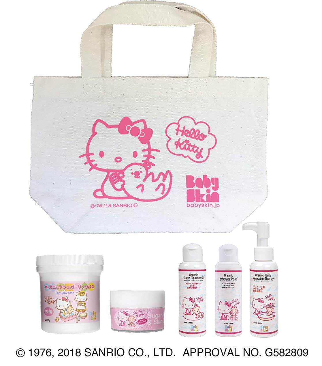 宿るミニ申し込むBaby Skin Japan(ベビースキンジャパン) ハローキティ トートバッグセットA