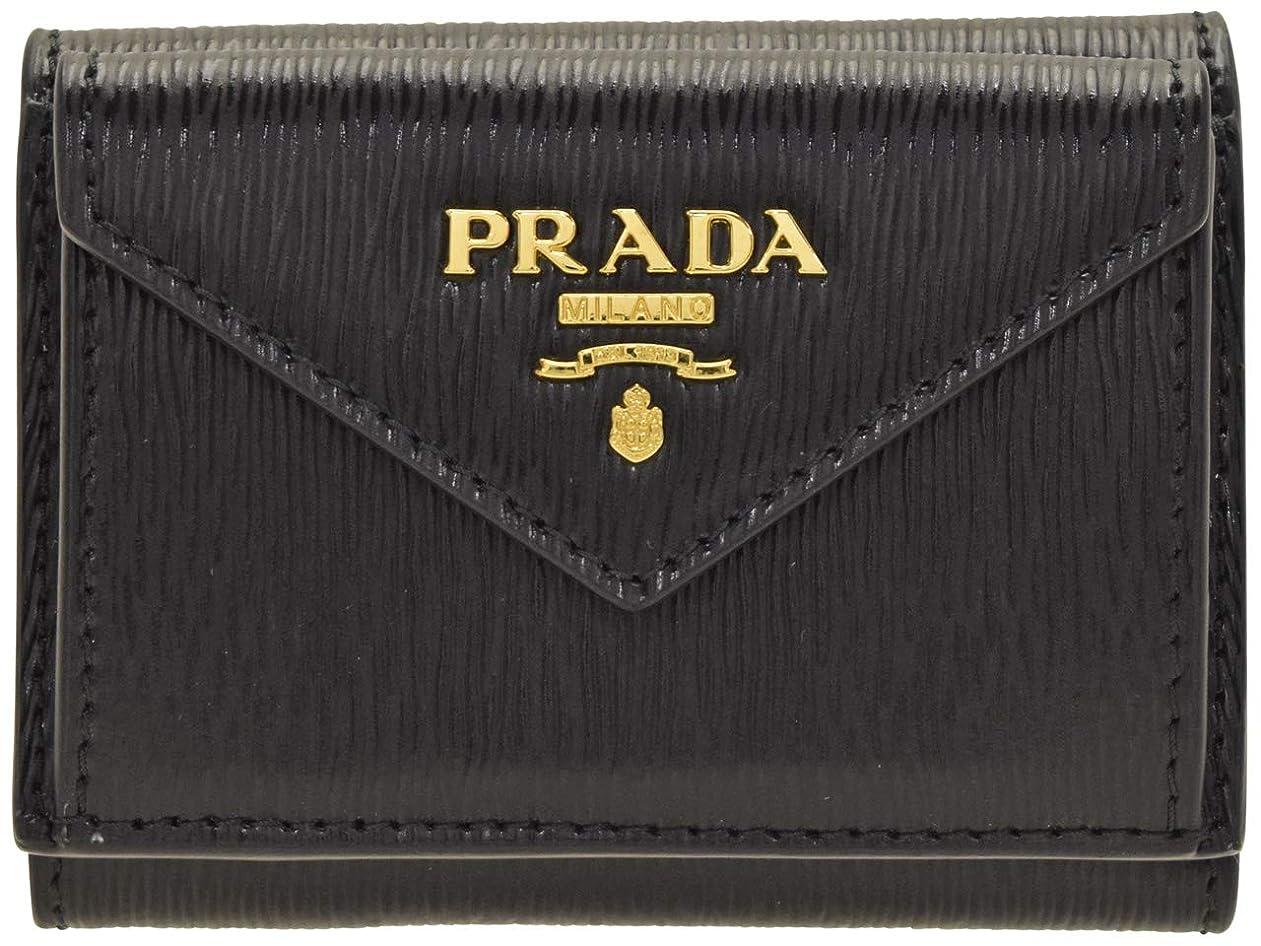 断言する開いた士気[プラダ] PRADA 財布 折財布 三つ折り ミニ コンパクト レザー アウトレット 1MH021 [並行輸入品]