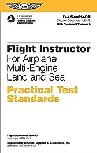 multi engine flight test guide