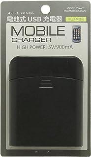 コアウェーブ USB充電器電池式 単三型4本使用900mA出力