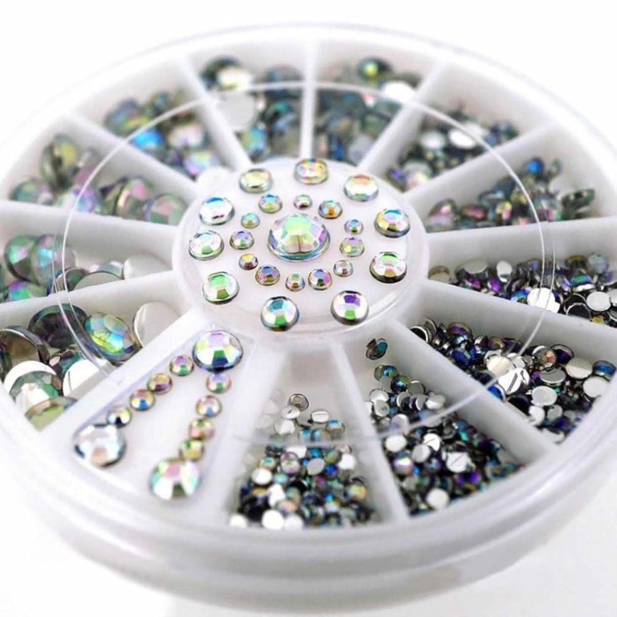 アセンブリドックチラチラするSakuraBest 眩しいダイヤモンドのヒント爪のパッチカラフルな棘の爪の飾り