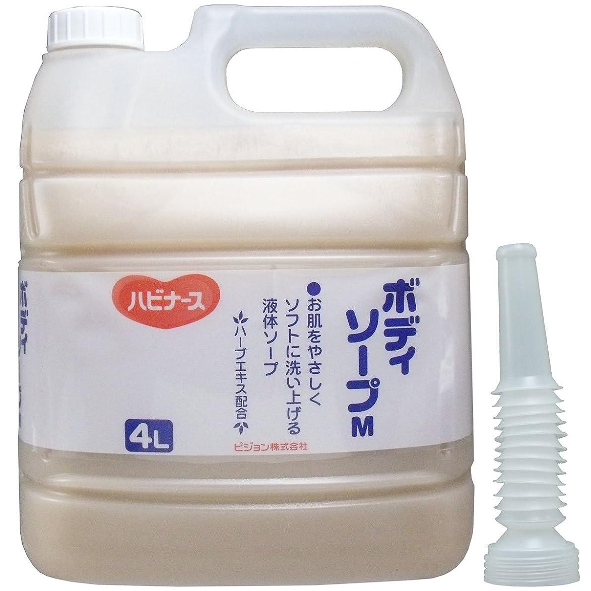 吐く指定する肺炎ハビナース ボディソープM 業務用 4L【4個セット】