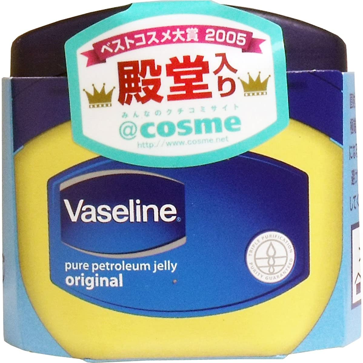 それ神社ビーズ【Vaseline】ヴァセリン ピュアスキンジェリー (スキンオイル) 40g ×5個セット