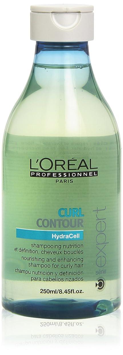 ライム文庫本変えるL'oreal - CURL CONTOURエキスパートロレアルシャンプー250ML - 【並行輸入品】