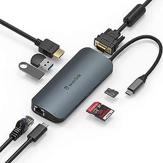 WAVLINK USB-C 8-IN-1変換アダプタ 3.0 ウルトラスリム ハブ 旅行用ポータブルUSB-C ミニドッキング アルミ ニウム製 4 K HDMI/VGA RJ45 SDとMicro SDカードリーダー 軽量 コンパクト Mac...
