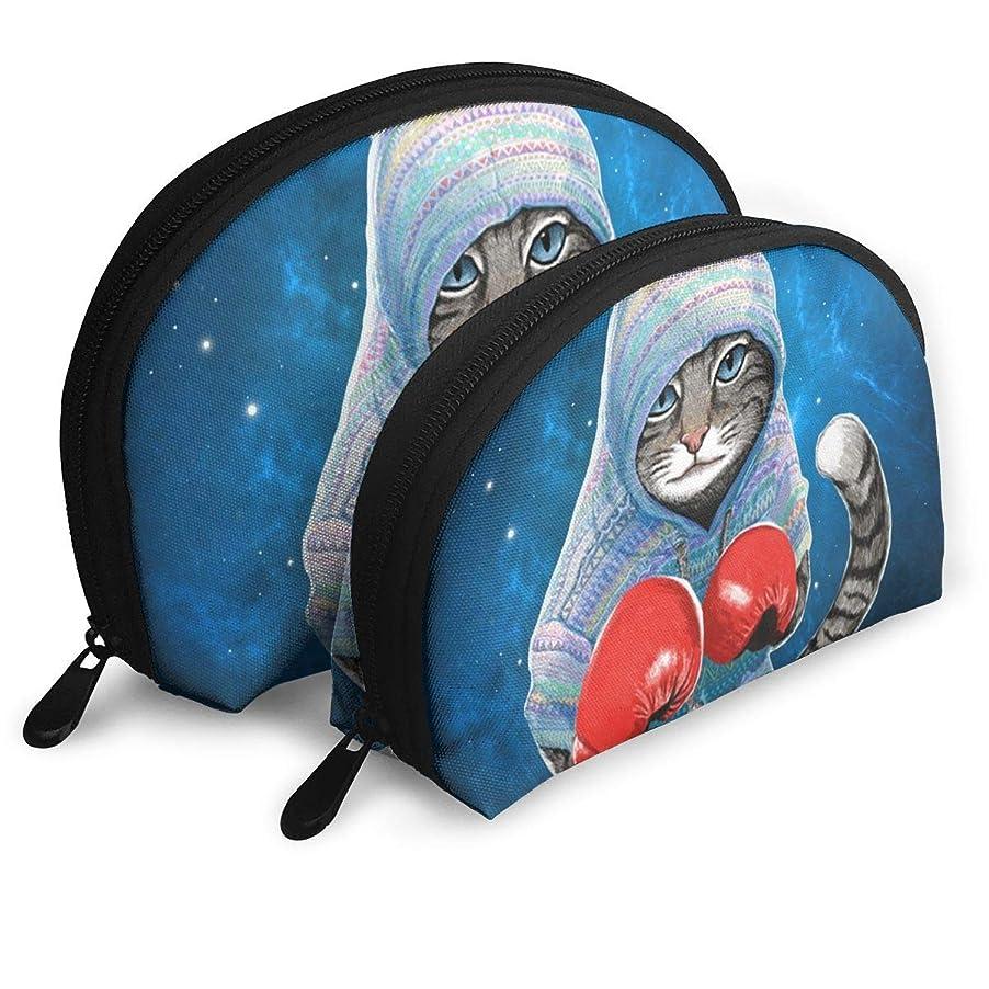 気候の山ドルオプショナルボクシング猫 カッコイイ ブルー 化粧ポーチ ツインセット 貝殻型 化粧袋 小物収納 軽量 旅行出張用 メイクポーチ ニューモード おしゃれ 親子ポーチ レディース