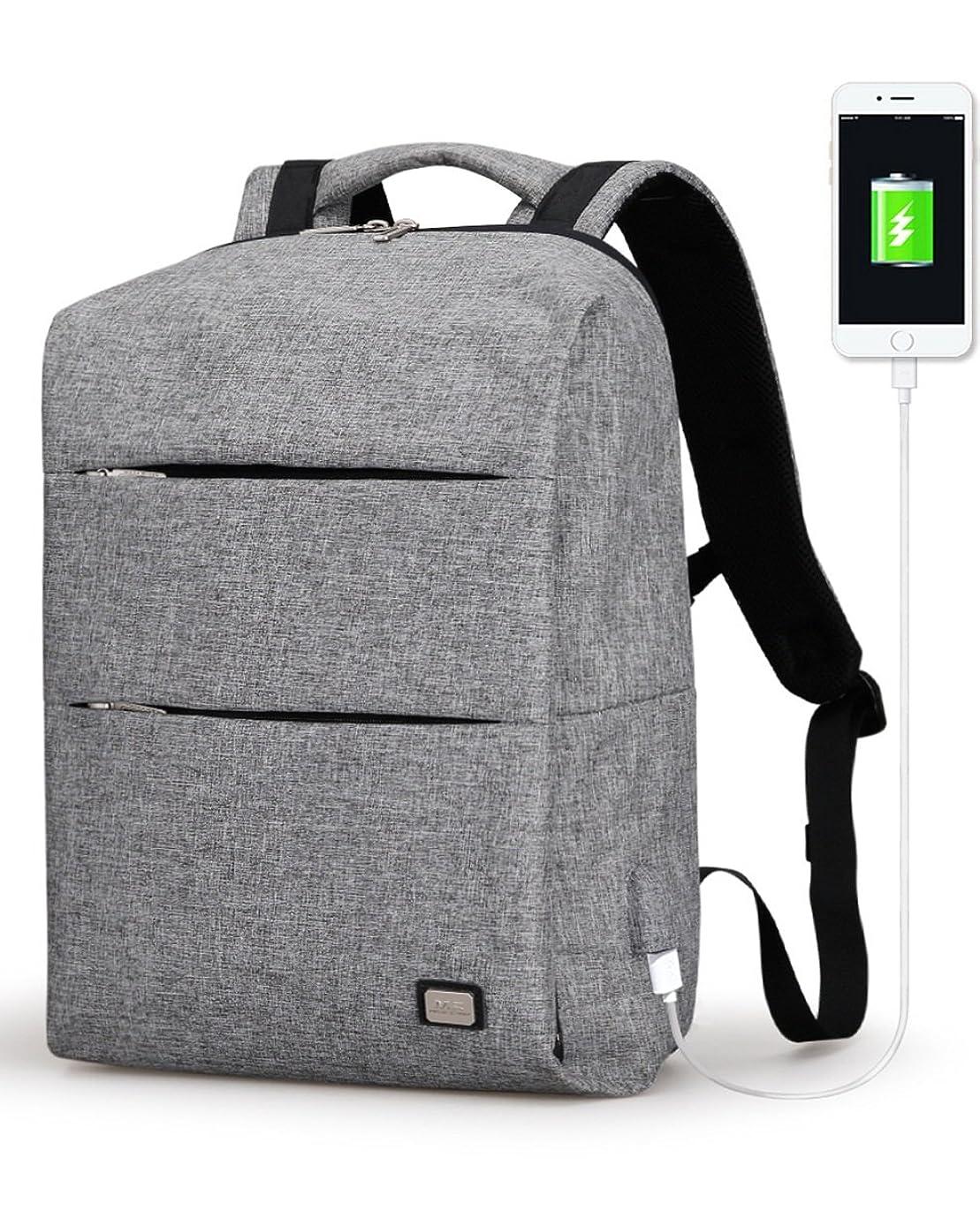 トランクと組む果てしないバックパック ラップトップバックパック 耐衝撃 パソコン 旅行 ビジネスリュック 大容量 多機能 リュックサック 通勤 通学 サイトポケット付き