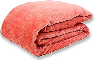 Montse Interiors, S.L. Sábana Bajera Ajustable Coralina en Tacto Seda o visón térmica 220gr (Rosa, Cama de 150x190/200)