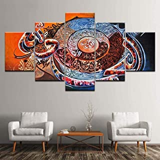 RTYUIHN Canvas painting canvas painting home decoration wall artwork HD 5 pieces of Islamic prints modular modern poster l...
