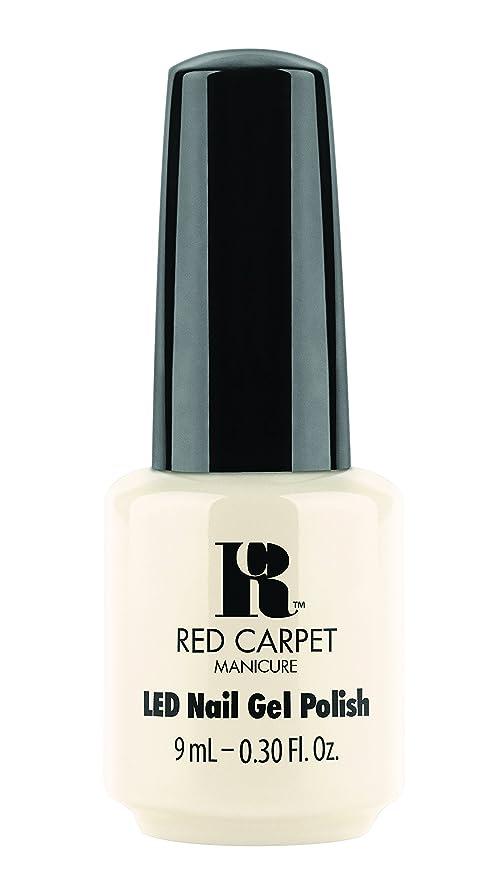 ペンダントトラップ卑しいRed Carpet Manicure Gel Polish, Carmera Shy, 0.3 Fluid Ounce by Red Carpet