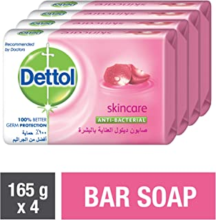 Dettol Skincare Anti-bacterial Bar Soap 165gm 3+1 Free
