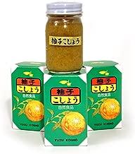 Yuzu Kosho, Spicy Japanese Yuzu Pepper Paste | Hot Sauce with Yuzu Citrus (Green, 3 Pack)