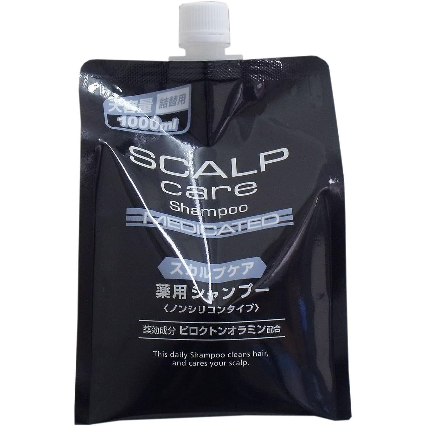 渇き気まぐれな竜巻ピース薬品 スカルプシャンプー 大容量詰替用 1000ml