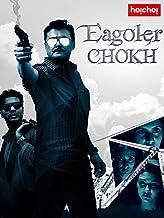Eagoler Chokh