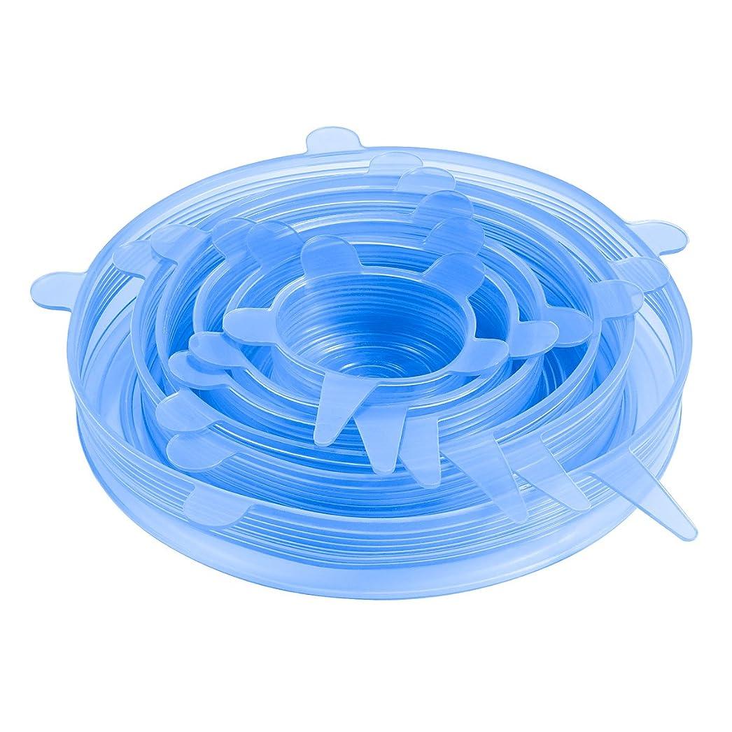 レース見捨てる食物ORIA 有機シリコンラップ シリコン蓋 再利用可 弾力性蓋 耐冷耐熱 密閉 調理 貯蔵 安全 FDA承認済BPAフリー 電子レンジ お皿 ボウル カップ 茶碗などに対応 -40~230℃ 温度対応 環境に優しい 6枚セット