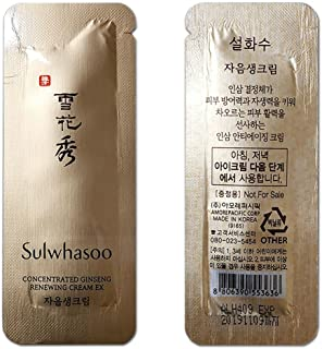 30X Sulwhasoo Sample Concentrated Ginseng Cream 30 sample sachets. Super Saver Than Normal Size