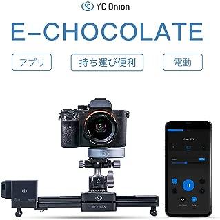 電動カメラスライダー 小型 持ち運び便利 トラックドリーレール アルミ合金 動画撮影 スマホアプリ制御 低速度撮影 ビデオ撮影 12インチ/30cm-YC Onion (電動) - YC Onion