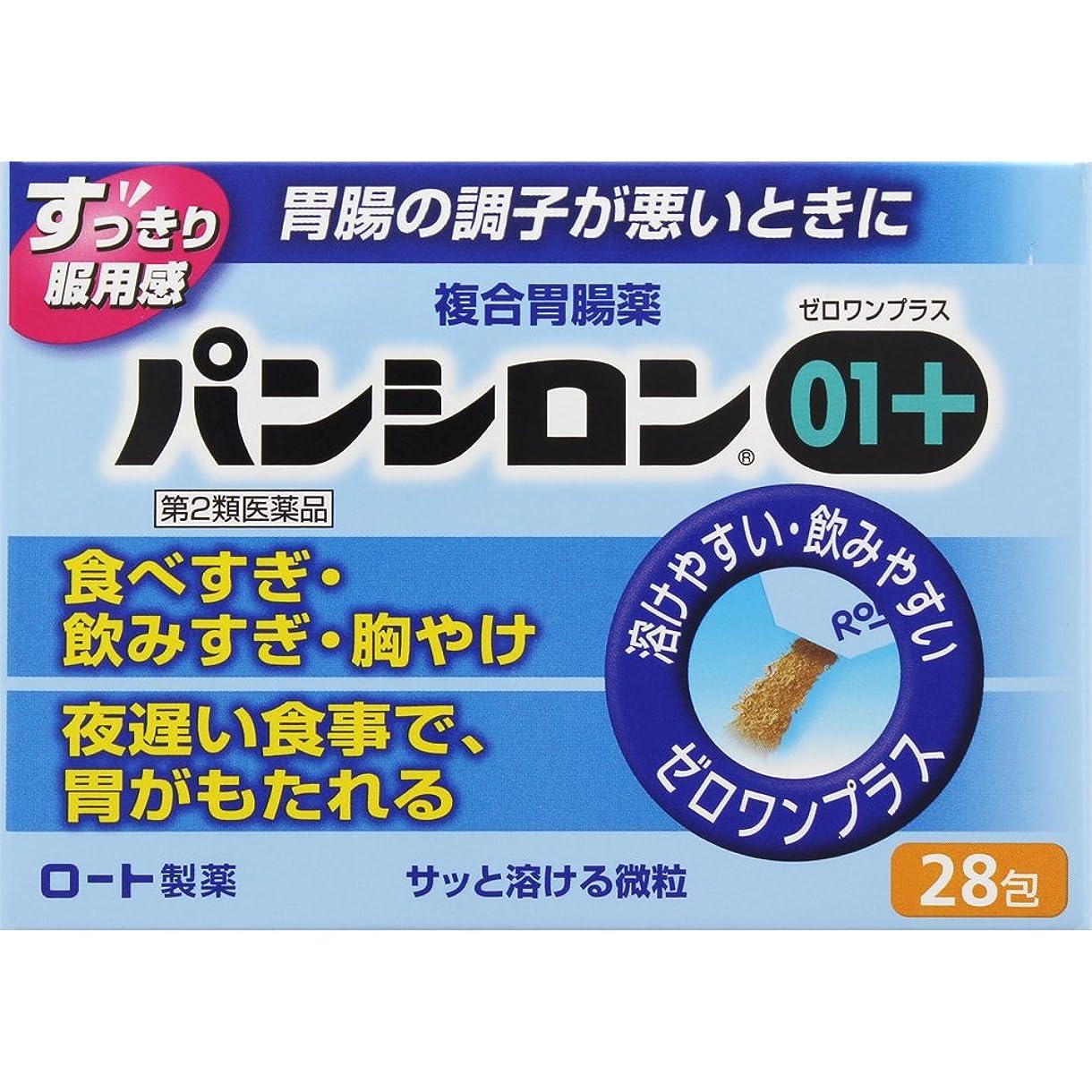 センチメートル帝国主義幾何学【第2類医薬品】パンシロン01プラス 28包