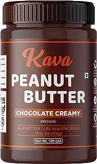 Kava Chocolate Creamy Peanut Butter 500g (Gluten Free / Non-GMO / Vegan)
