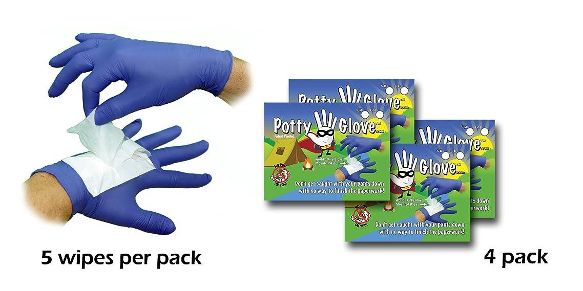 Potty Glove (Sm/Med 4 pack)