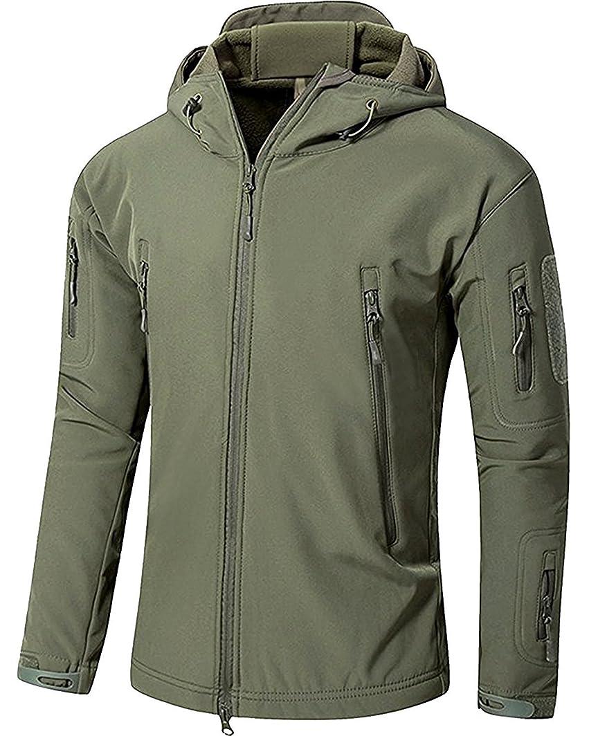 冷笑する極小フレッシュアウトドア タクティカル ソフト シェル ジャケット 保温や防水や防風など多機能のアノラック スキーと山登りの迷彩服