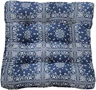 Square Soft Floor Cushions Japanese Style Tatami Pillows(21.6 inches,A16)