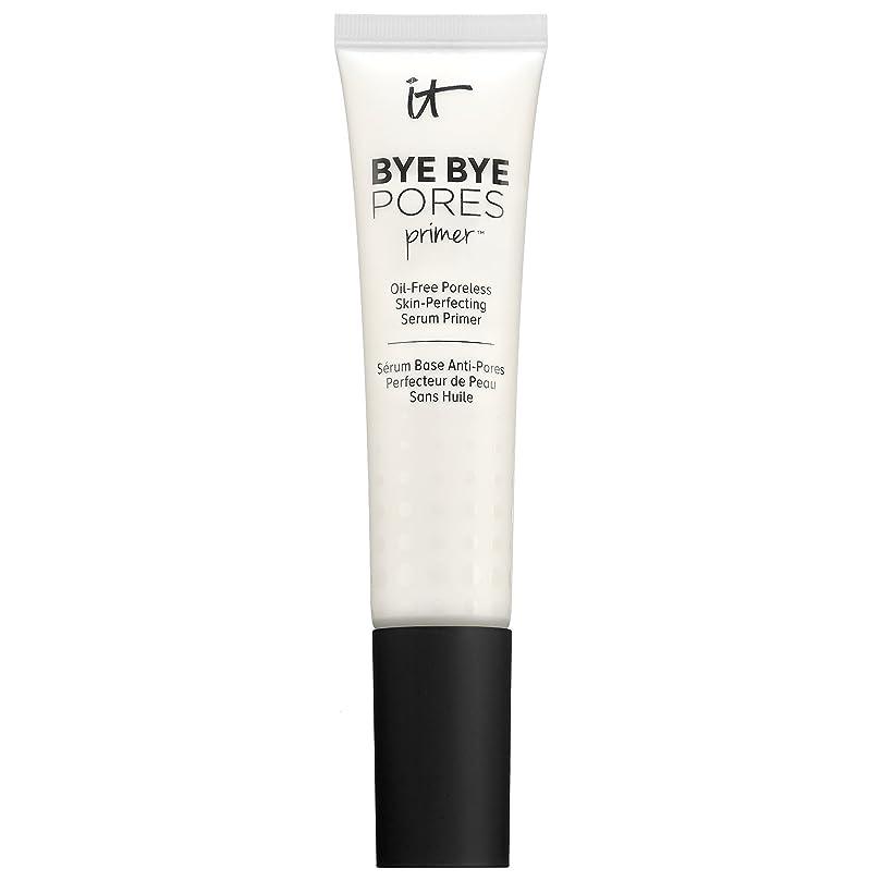 パラナ川トーク古いIT Cosmetics Bye Bye Pores Primer? Oil-Free Poreless Skin-Perfecting Serum Primer