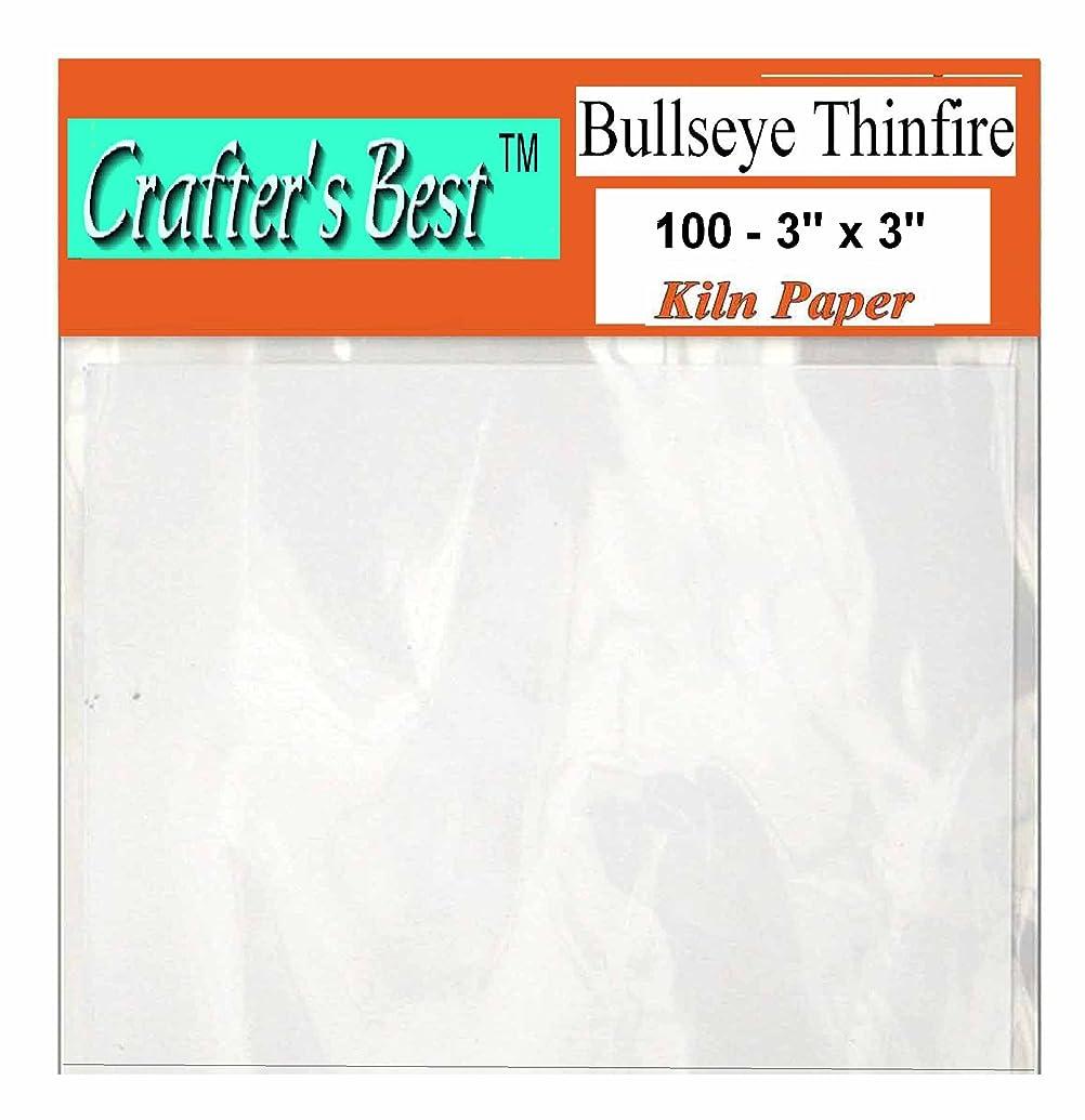 Crafter's Best 100 - Bullseye Thinfire Kiln Shelf Paper 3
