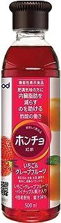 飲むお酢 ギフト おしゃれ 果実酢 飲む フルーツビネガー 【 機能性表示食品 ホンチョ いちご&グレープフルーツ 500ml 】 Chung Jung One